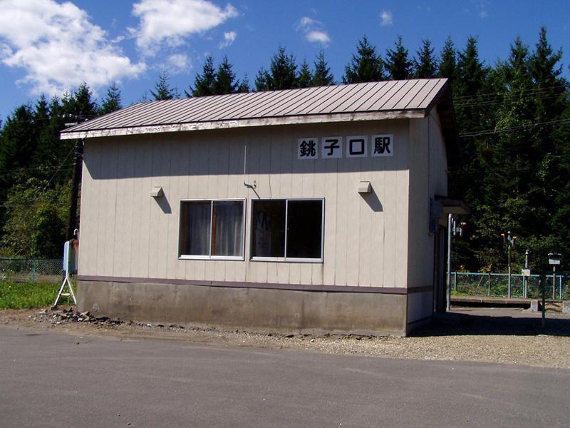 JR銚子口駅 – 大沼発見ナビマッ...