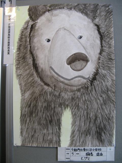 自然絵画展005.JPG