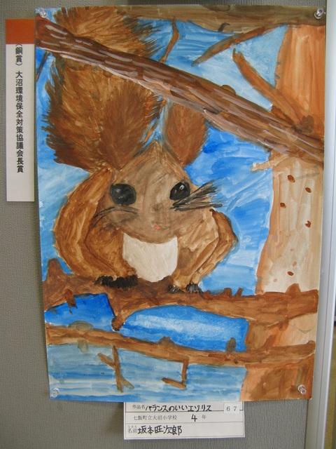 自然絵画展008.JPG