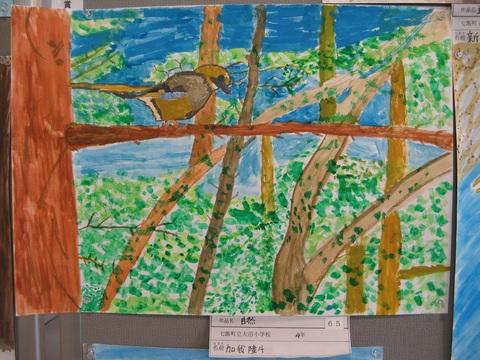 自然絵画展009.JPG