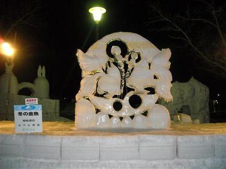 45冬の金魚_R2.jpg