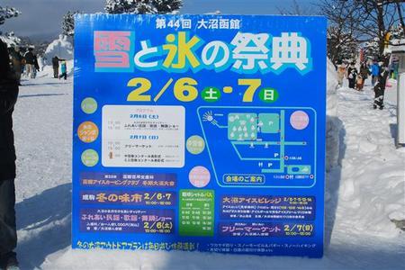 DSC_0298_R2122.jpg