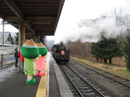 SLクリスマスファンタジー007.JPG