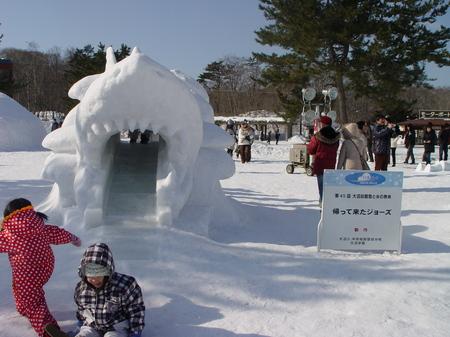第45回雪像.JPGのサムネール画像