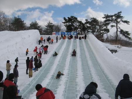 ジャンボ滑り台1.JPG