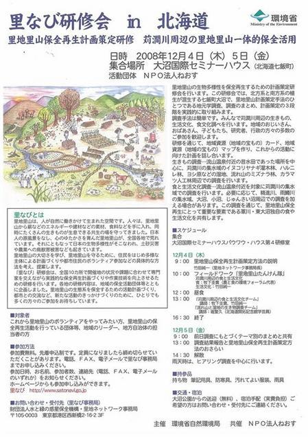 page-0001_R_R.jpg