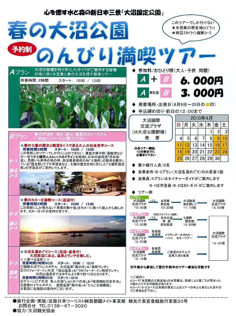 page-03201.jpg