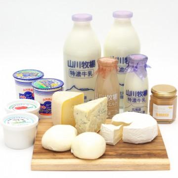 大沼の乳製品