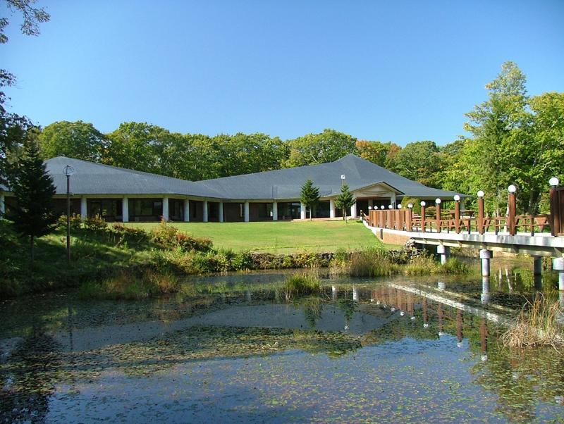 大沼国際セミナーハウス