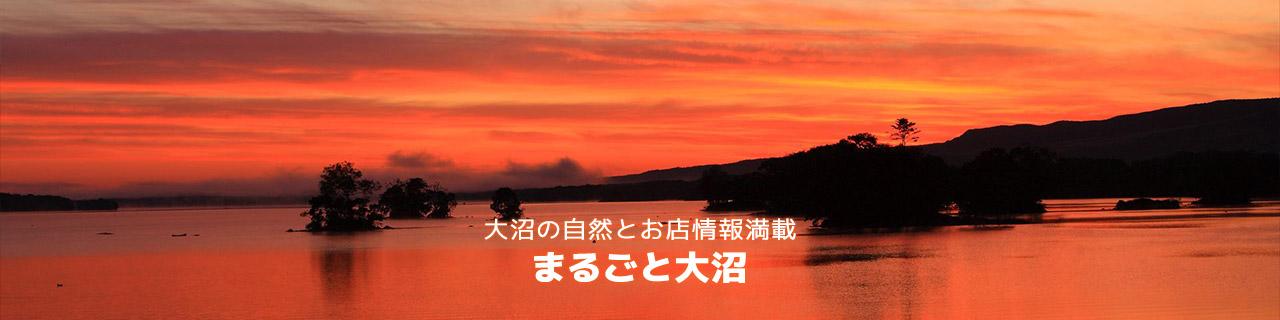 10月1日 ワカサギ漁解禁